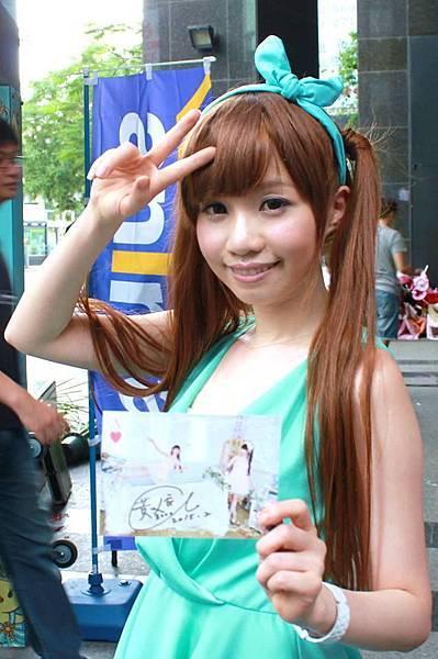 104izumi夏語遙簽名會04