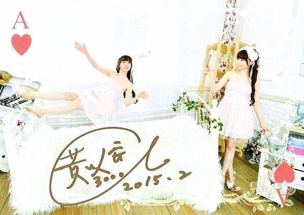 104izumi夏語遙簽名會09