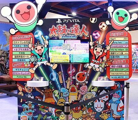 104漫博-Play Station01