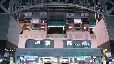 104京都車站