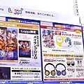 104京都-LAWSON02