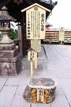 104京都-清水寺08