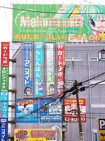104大阪-日本橋07