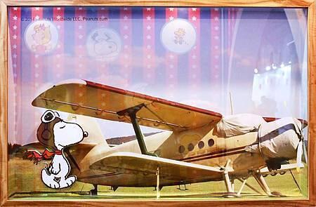 104走進花生漫畫史努比65週年特展93
