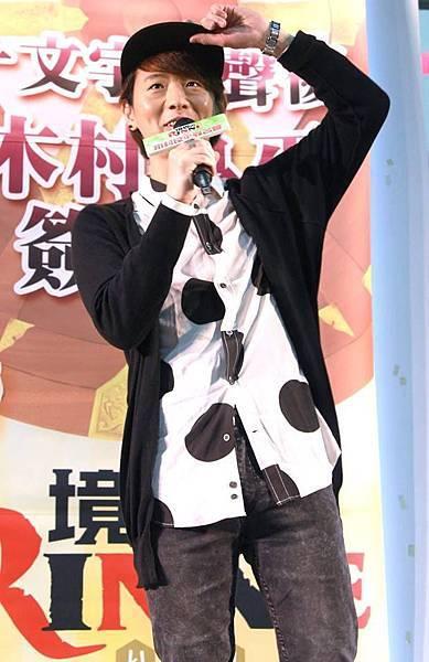 105動漫節-木村良平簽名會05