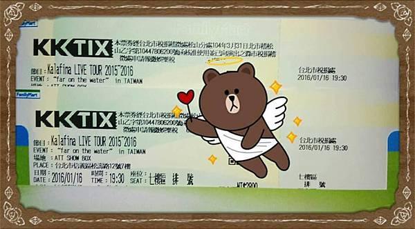 Kalafina 2016巡迴演唱會in台灣0