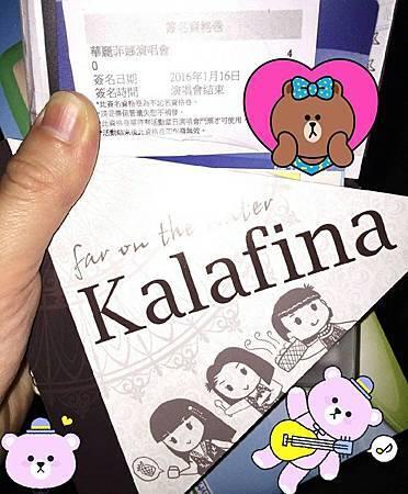 Kalafina 2016巡迴演唱會in台灣05