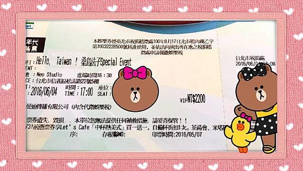 105桑島法子Special Event01