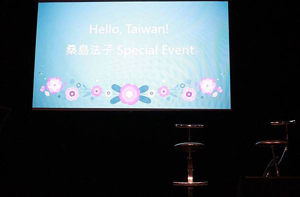 105桑島法子Special Event03