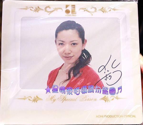 105桑島法子Special Event05