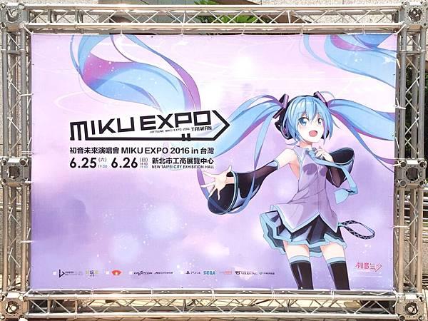 2016MIKU EXPO台灣演唱會01