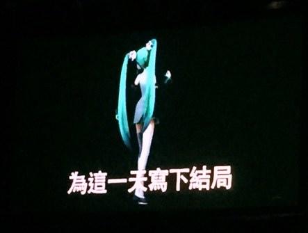 2016MIKU EXPO台灣演唱會24