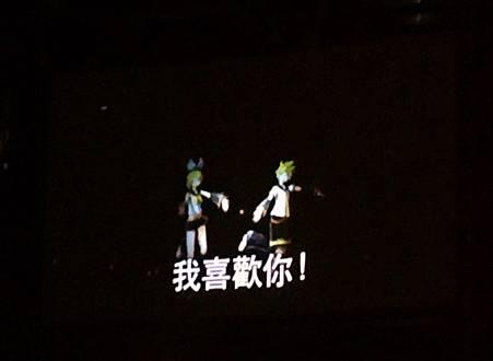2016MIKU EXPO台灣演唱會32