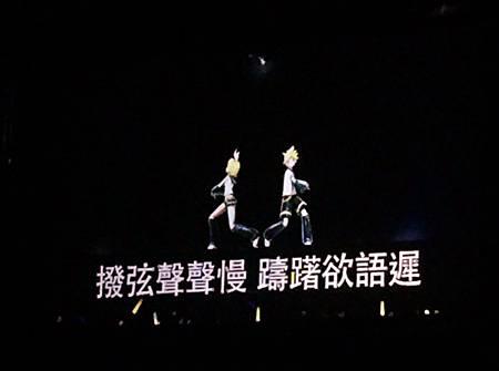 2016MIKU EXPO台灣演唱會40