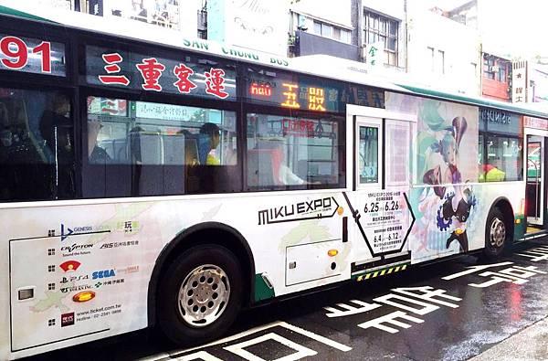 2016MIKU EXPO台灣演唱會44