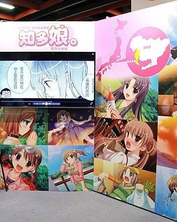 2016台北國際夏季旅展-Touch The JAPAN01