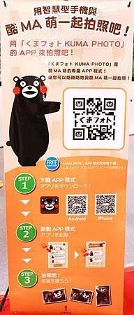 2016台北國際夏季旅展-Touch The JAPAN10