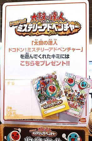 2016CIAO&SHOCOMI夏祭-展覽19