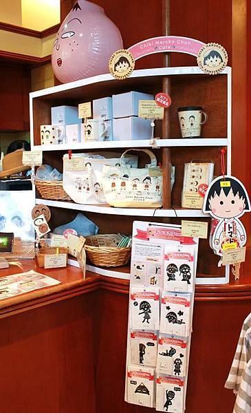2016櫻桃小丸子咖啡廳in富士電視台07