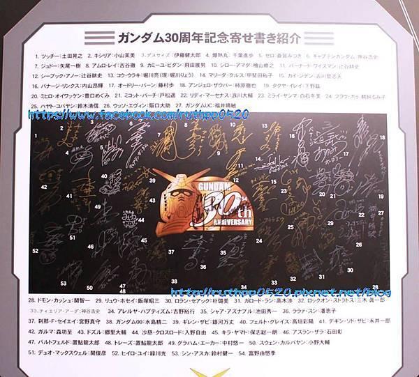 2016機動戰士鋼彈in台場21