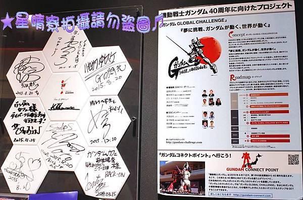 2016機動戰士鋼彈in台場28