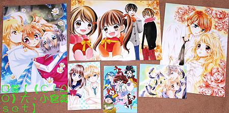 日本少女漫畫祭B賞.PNG