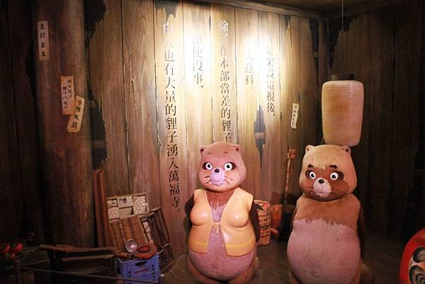 2016吉卜力動畫世界53