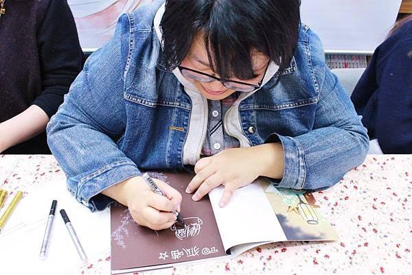 106游圭秀墨花香簽書會12