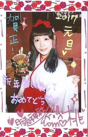 月讀本店1060101神社巫女日05