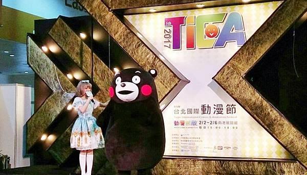 106動漫節-熊本熊KUMAMON03