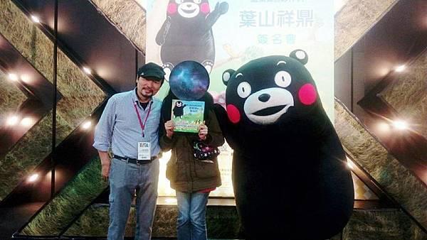 106動漫節-熊本熊KUMAMON12