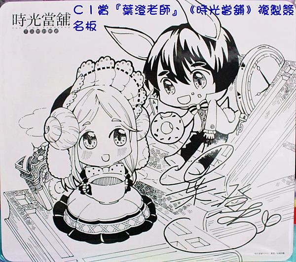 春日祭C1賞.png