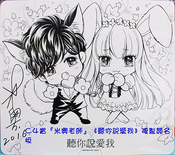 春日祭C4賞.png