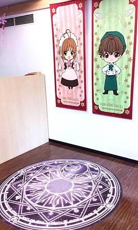 2016庫洛魔法使日本animate cafe5