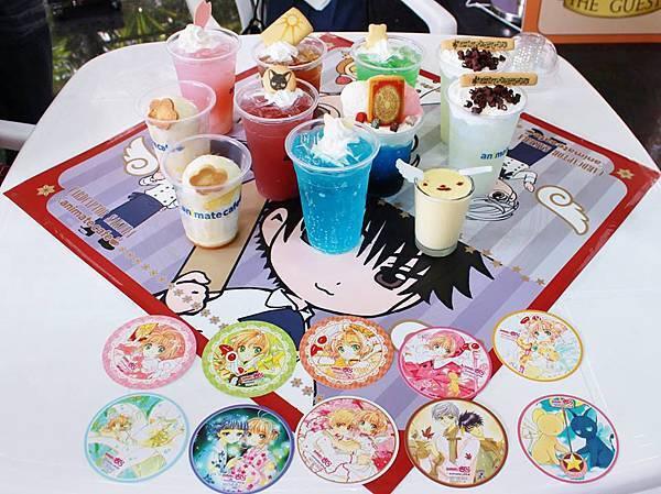 105庫洛魔法使台灣安利美特咖啡廳27