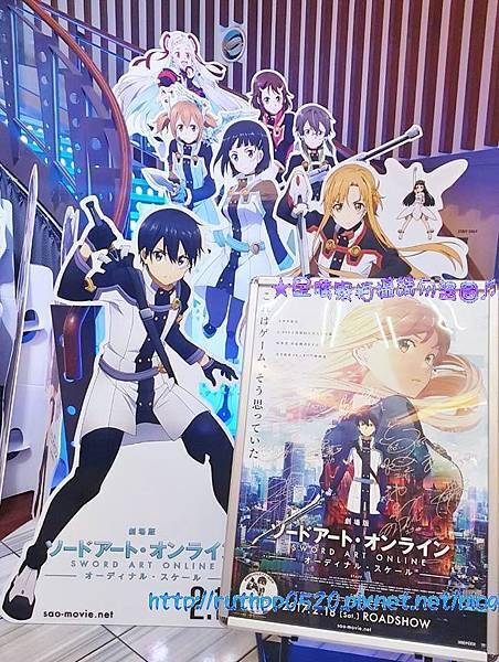 2017劇場版刀劍神域序列爭戰日本電影院01
