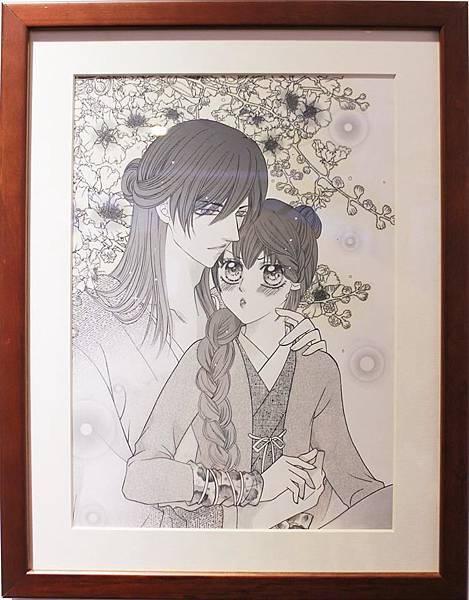 戀愛原創桌遊發表會-原畫05