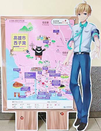 106/04高捷少女&高捷少年09