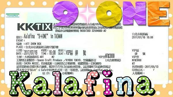 1060716Kalafina9+ONE in Taiwan03