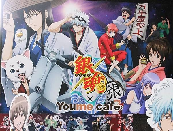 106銀魂in安利美特咖啡廳04