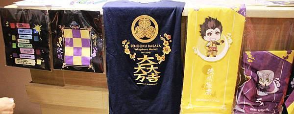戰國BASARA關原祭in台北04