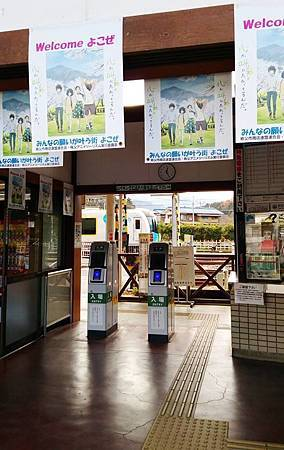 2017橫瀨驛03