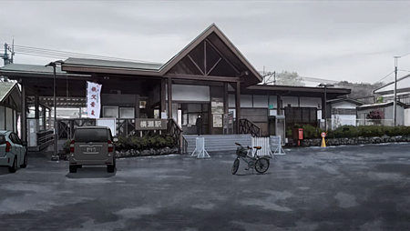 1061202B橫瀨驛02心.png