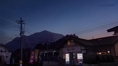 1061202B橫瀨驛08心.png