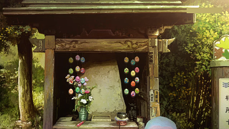 1061202C大慈寺04心.png
