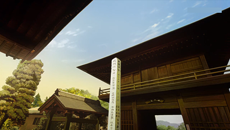 1061202C大慈寺06心.png
