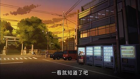 1061202E秩父神社02花.png