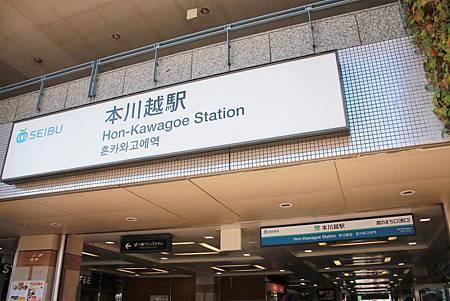 2017本川越驛04