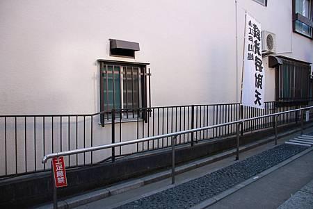 2017熊野神社01