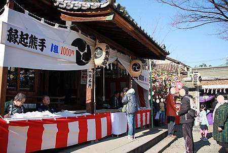 2017熊野神社05